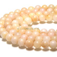 JADE GEMSTONES BEADS - YELLOW ROUND JADE BEADS 8MM
